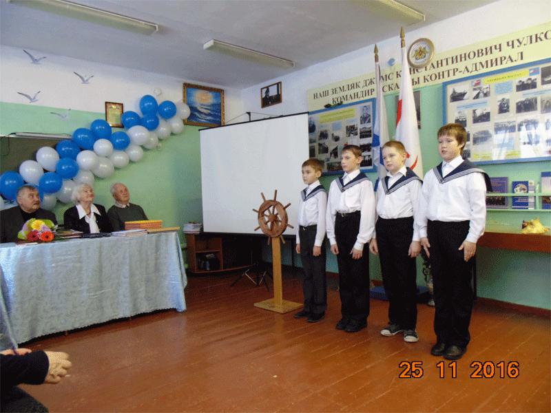 Сценарий юбилея в краеведческом музее 178